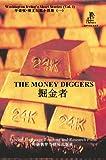 Image of The Money Diggers (Washington Irving's Short Stories, Vol. I) (Bridge Bilingual Classics) (English-Chinese Bilingual Edition) (Chinese Edition)