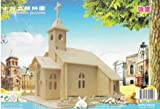 3D PUZZLE MIDDLE SIZE 3-D Wooden Puzzle- CHURCH Model Woodcraft Construction Kit Toy
