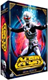 X-Or - Intégrale - Edition Collector (9 DVD + Livret)