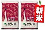 【精米】 北海道産 無洗米 ゆめぴりか 10kg (5kg×2袋) 平成28年産 【ハーベストシーズン】 【HARVEST SEASON】