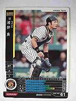 BBH1 白カード 浅井良(阪神)