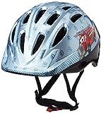 #8: BSA PLUGIN 08198 Cycling Helmet, Kids (Blue)