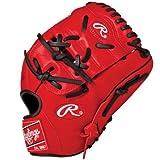 Rawlings GXLE5SB 11.75 Inch Gamer XLE Limited Edition Baseball Glove by Rawlings