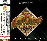 ニューオーリンズ・ピアノ +3 / New Orleans Piano【SHM-CD】