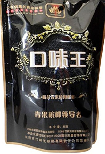 Helen Ou@hunan Yiyang Specialty: Kouweiwang Qingguo