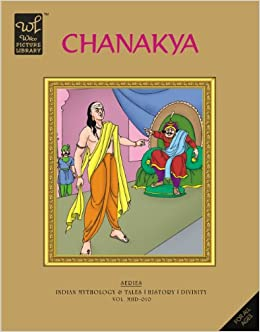 Chanakya (Wilco Picture Library): Indian Mythology & Tales