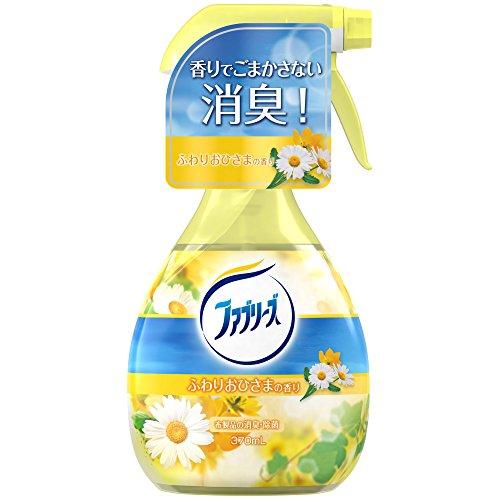 ファブリーズ 消臭芳香剤 布用 ふわりおひさまの香り 370ml