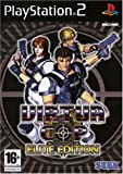Virtua Cop: Elite Edition (PS2)