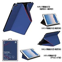 iPad Air 2 Transforma(flip Cover) by Uniq-Blue