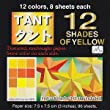 Japanese Tant Origami Paper- 12 Shades of Yellow/Orange 3 Inch Square