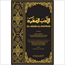 -adab Al-mufrad: IMAM AL-BUKHARI, ABU NAASIR IBRAHIM ABDUR RAUF, IMAM