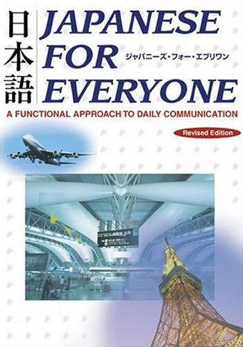 Japanese for Everyone Textbook Revised Edition