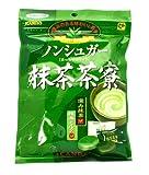 Japan Furuta Matcha Candy / Japan Green Tea Candy