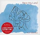 ディア・マイ・ランド Dear My Landを試聴する