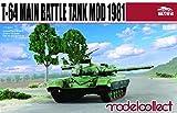 modelcollect ua72014Maqueta de T de 64MAIN Battle Tank Mod 1981