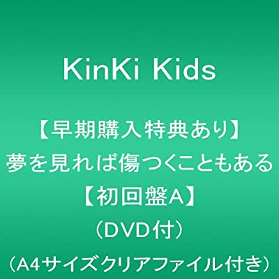 ����������ŵ�����̴��н�Ĥ����Ȥ⤢�� �ڽ����A��(DVD��)(A4���������ꥢ�ե������դ�)