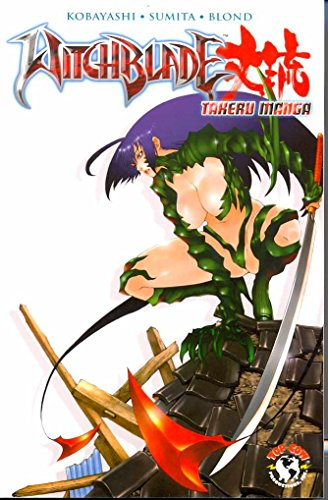 Witchblade Takeru Manga: volume 1