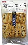 北越 富山おかき 大判黒豆 12枚×8袋