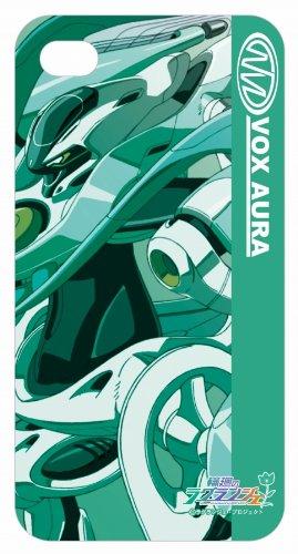 SOTOGAWA iPhone4/4S対応Case 輪廻のラグランジェ コレクション ウォクス・アウラ