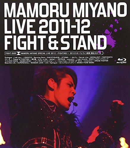 MAMORU MIYANO LIVE 2011-12 ~FIGHT&STAND~ [Blu-ray] 宮野真守 宮野真守 キングレコード
