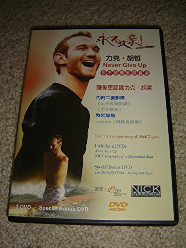 Never Give Up / Exhibits a unique story of Nick Vujicic / Includes 2 DVDs Never Give Up, Nick Biography of a Determined Man / Bonus DVD - The Butterfly Circus by Nick Vujicic