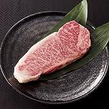 【最高級A5等級】 神戸牛サーロインステーキ 200g 7,560円~  (神戸ビーフ・神戸肉)