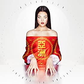 Shanzhai (For Shanzhai Biennial) [feat. Helen Feng]