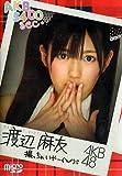 AKB48 5400sec.microSD VOL.16:渡辺麻友