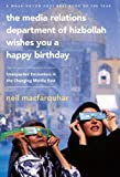 img - for The Media Relations Department of Hizbollah Wishes You a Happy Birthday: Unexpected Encounters in the Changing Middle East by MacFarquhar, Neil(March 23, 2010) Paperback book / textbook / text book