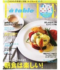 Elle a table (エル・ア・ターブル) 2013年 07月号
