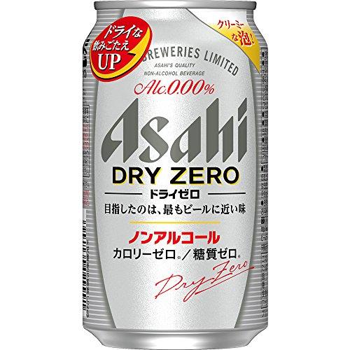 【要注意】ノンアルコールビールやカクテルは飲酒 …