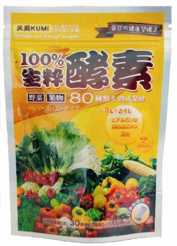 100%生粋酵素 PURASU 燕の巣エキス、ヒアルロン酸 2.5g30包