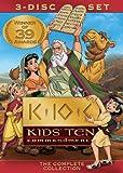 Kids Ten Commandments [Import]