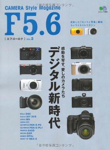 F5.6 2