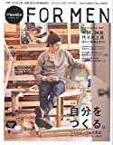 Hanako FOR MEN vol.3 Autumn/Winter 2010 (マガジンハウスムック)