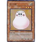遊戯王シングルカード 韓国版 マシュマロン ウルトラレア pp02-kr001