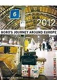2012年 ヨーロッパを旅してしまった猫と12ヵ月 壁掛カレンダー  C-445-NH