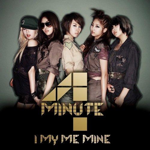 I My Me Mine(初回限定盤A)(DVD付)