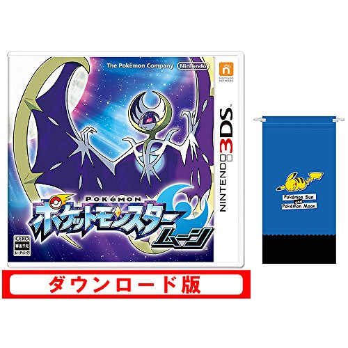 ポケットモンスター ムーン (オンラインコード:ソフトはメールで配信)【Amazon.co.jp限定特典】オリジナルマイクロファイバーポーチ(ブルー)
