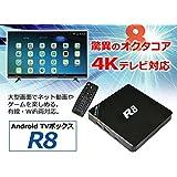 アンドロイド5.1搭載スマートアンドロイドテレビボックス 8CPUオクタコアのCortex A53 ミニPCのTVスティック無線LANメディアプレイヤー