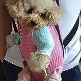 小型犬 中型犬 かわいい 抱っこ バッグ おんぶ リュック 【 トイレに流せる紙袋 セット 】 ピンク S
