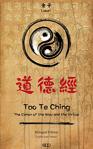 Laozi - Tao Te Ching (道德經): English and Chinese Bilingual Edition (English Edition)