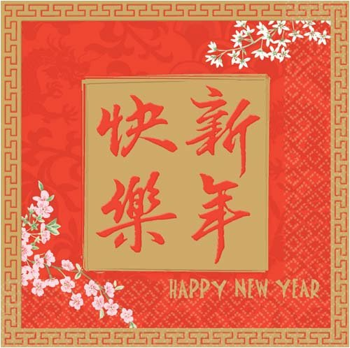 Buy Chinese Happy New Year Lunch Napkins