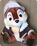 Chipmunk - Disney Store, Plush 10""