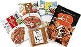 牛たん炭焼利久 Amazon.co.jp限定 牛たんお試しセット 送料込み