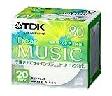TDK 音楽用 CD-R 80分 ホワイトワイドプリンタブル 20枚 5mmケース 日本製 CD-RDE80PWX20N