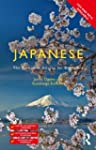 Colloquial Japanese (eBook and MP3 pa...