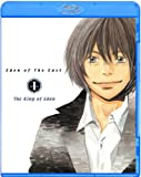 東のエデン 劇場版I The King of Eden Blu-...[Blu-ray/ブルーレイ]