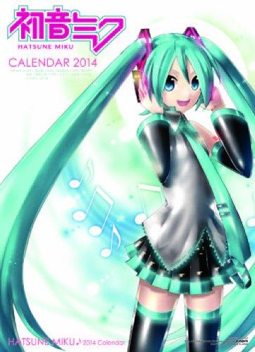 初音ミク 2014カレンダー