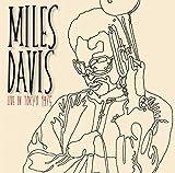 Live In Tokyo 1975 By Miles Davis (2015-07-13)